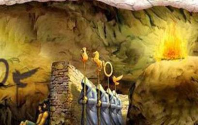 Η αλληγορία του σπηλαίου του Πλάτωνος και οι 4 αναβαθμοί της γνώσης