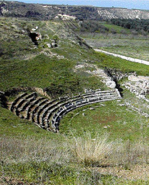 Αρχαία Συκιώνα