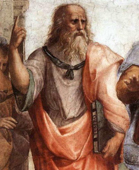 Πλάτωνος Βίος και Έργα